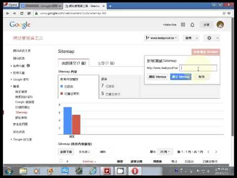 google 如何提交 sitemap youtube