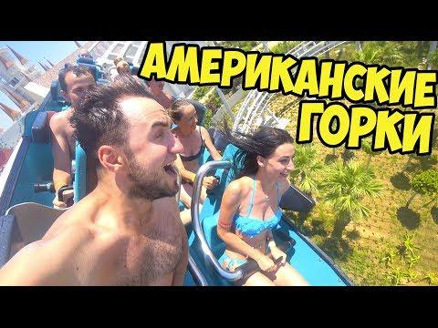 Видео Сергей