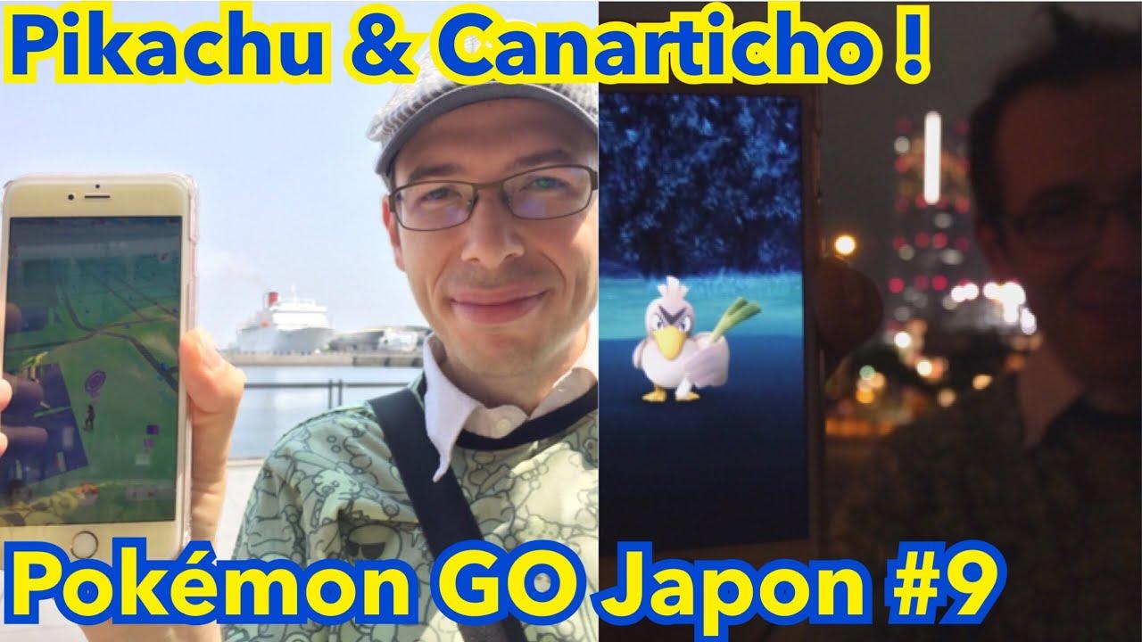 pok mon go japon 9 yokohama recherche de pikachu canarticho youtube. Black Bedroom Furniture Sets. Home Design Ideas