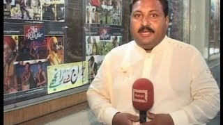 Dunya News-09-09-2012-Cinema Industry in Faisalabad