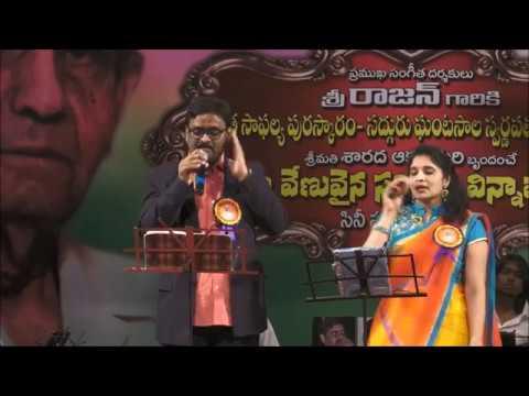 Chinukulaa raali - SArada Akunuri/ Vinod babu