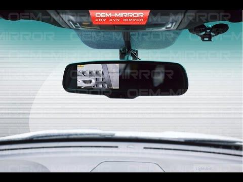 Видеорегистратор с датчиком движения