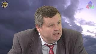 """Аналитика: Кризис"" #31 Закат газовой фазы"
