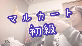 スプレンダー/恋する3ピース