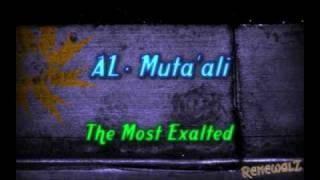 99 Names Of Allah with English Subtitles