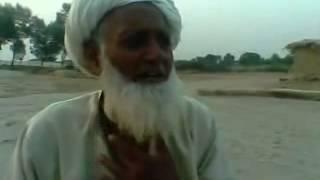 Beautiful Naat by Baba ji in Urdu and Punjabi