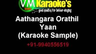 Aathangara Orathil Karaoke Sample Yaan