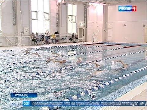 Донской «Всеобуч по плаванию» стал частью госпрограммы «Плавание для всех»