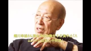 蜷川幸雄さん演出予定の舞台2公演中止「ハムレット」「近松心中物語」 ...