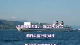 上沼恵美子 - ふたりの故郷