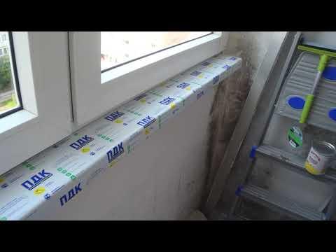 Как на балконе сделать подоконник на балконе своими руками