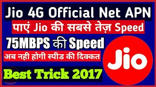 JIO 4g Original APN for fastest Speed  More Than 75 MBPS thumbnail