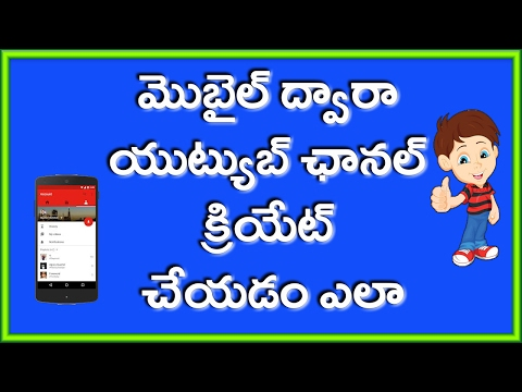 How to create youtube channel on any smartphones | Telugu