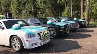 Аренда автомобилей на свадьбу Chrysler 300C