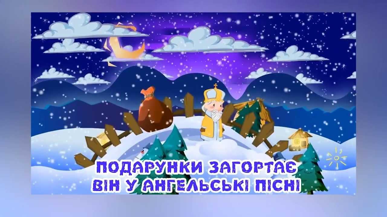 Пісні для дітей мінуси скачати бесплатно фото 473-999
