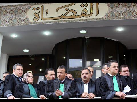 الجزائر: القضاة ينهون إضرابهم بعد تعهد السلطات بتلبية مطالبهم  - 12:54-2019 / 11 / 6
