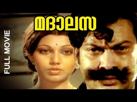 Malayalam Full Movie  Madalasa  Superhit Romantic Movie  Ft. Sukumaran, Ramani