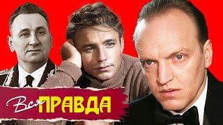 Николай Рыбников, Александр Кайдановский, Андрей Гречко. Вся правда @Центральное Телевидение