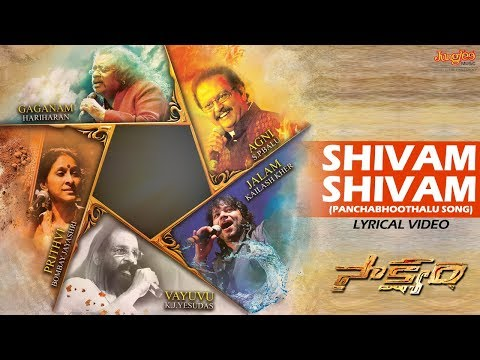 Pancha Bhoothalu Lyrical Video | Saakshyam | Bellamkonda Srinivas, Pooja Hegde | Ananth Sriram