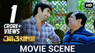 জলে মাছ না মানুষ ! | Jeet | Sayantika | Kharaj | Awara | Movie Scene | SVF