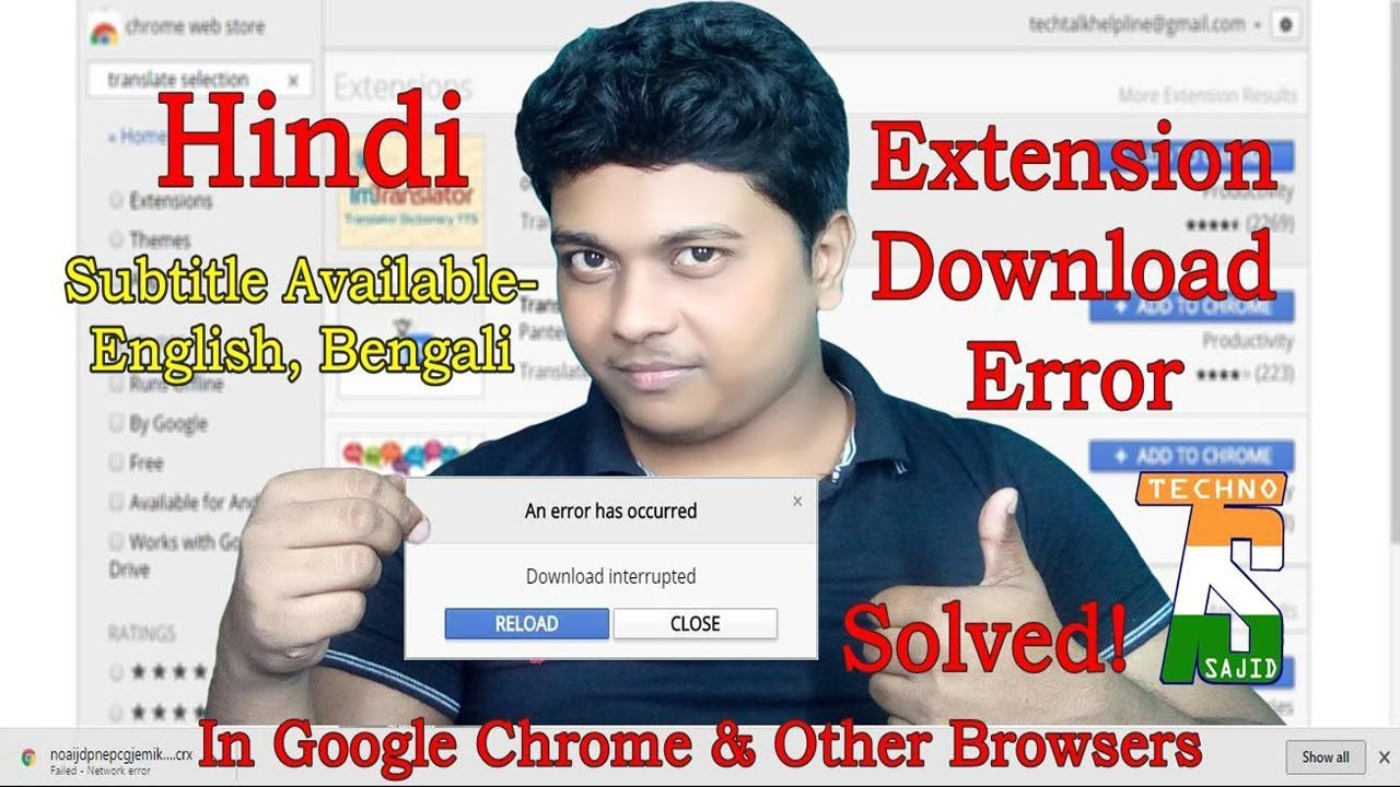 Extension Error in Chrome: An Error Has Occurred, Download Interrupted,  Failed-Network [Solved]