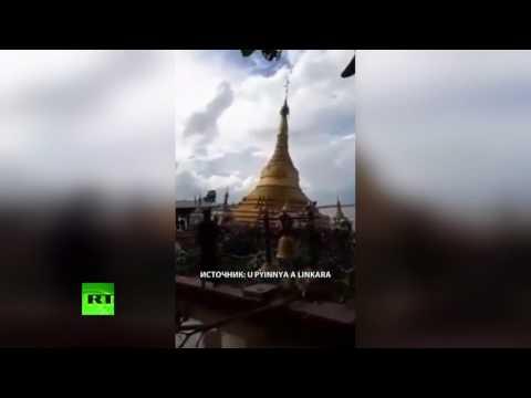 В Мьянме пагода