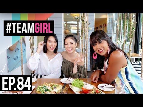 #TEAMGIRL   EP.84 จัดอันดับ Top 5 ร้านอร่อย ห้ามพลาดที่ กาญจนบุรี