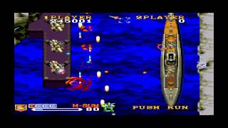 1941 - Counter Attack - 1941 Counter Attack (SuperGrafx, 1990) - User video