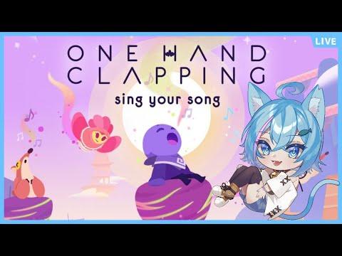 【#OneHandClapping】声で遊ぶゲームらしい【 音海あお#Vtuber】