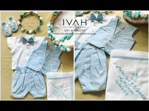 Baptism Dress Collection For Baby Boy | Christening Dress | Baptism Set | IVAH
