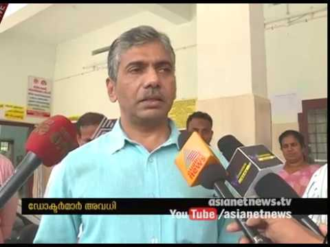 Will take action against the doctors who took leave without authorization; Jacob Thomas