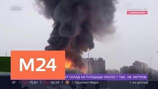 В подмосковных Химках горит склад - Москва 24
