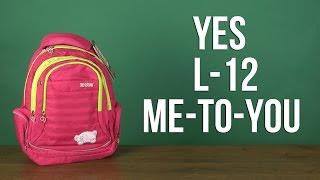 Розпакування YES L-12 Me-To-You для дівчаток