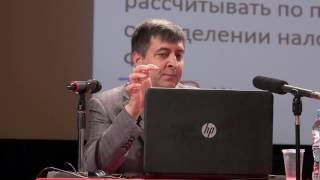 Налоговая оптимизация(лекция Станислава Джаарбекова., 2016-09-27T10:18:38.000Z)