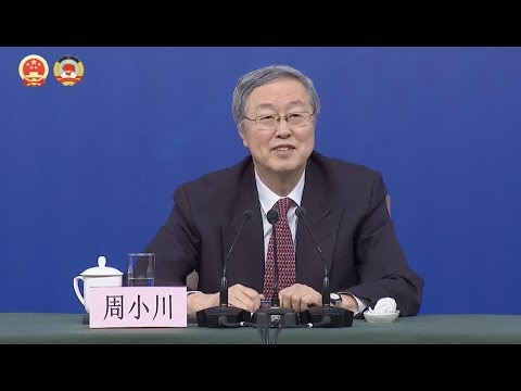 Central Bank to Take Lead in Coordinating China