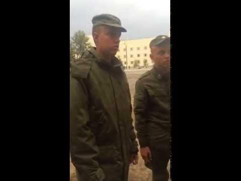 Офицеры подставляют солдат  в\ч 54046..