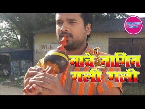 Ritesh Pandey's Sapera Avatar in Nache Nagin Gali Gali Upcoming Bhojpuri Film II Priyanka