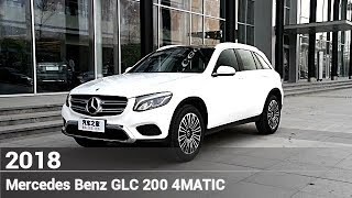 Mercedes Benz 2018 GLC 200 4MATIC Interior & Exterior Overview