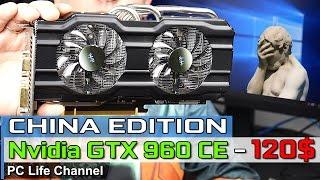 GTX 960 CE за 95$ из Китая - вот повезло...