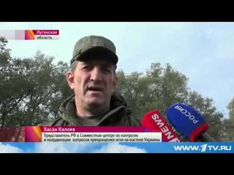 В Донбассе вывозят