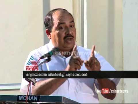 INTUC president criticise kerala's new liquor policy
