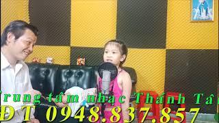 Dạy hát cho bé : MẸ ƠI CÓ BIẾT