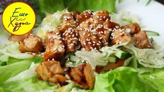 Теплый Салат с Курицей Терияки и Овощами! Худеем Вкусно и Полезно!