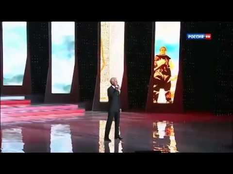 Александр Маршал - Русский характер