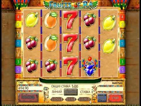 Fruits of ra игровой автомат