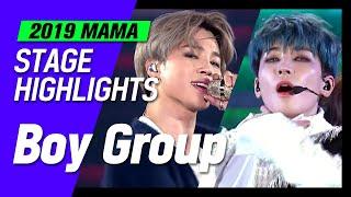 2019 MAMA 보이그룹 하이라이트│BOY GROUP HIGHLIGHTS