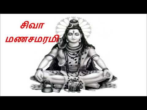Sivan Devotional Songs ||Sivan Devotional Songs || Tamil Devotional Sivan Songs || Bhakthi Malar
