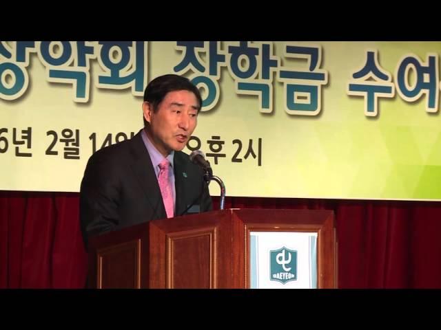 대연장학회 제6회 장학금 수여식(1)