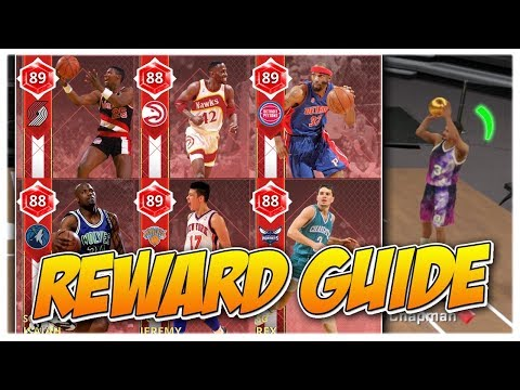 RUBY REWARD GUIDE! THE BEST COLLECTION RUBIES TO GET! NBA2K18 MYTEAM