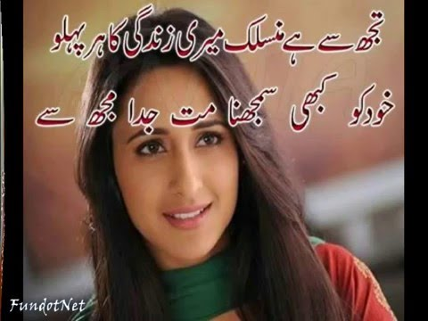 urdu poetry| poetry in urdu | urdu shayari | urdu poems | love poetry ...